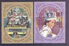 Congo 1978 25th Anniversary of Coronation opt'd on Silver Jubilee set of 2, opt in red unmounted mint, Mi 645-46*