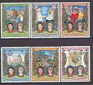 Guinea - Bissau 1981 Royal Wedding perf set of 6 unmounted mint, Mi 588-93A