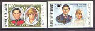 Djibouti 1981 Royal Wedding imperf set of 2 unmounted mint, as SG 816-17, Mi 304-05B