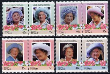Tuvalu - Vaitupu 1985 Life & Times of HM Queen Mother (Leaders of the World) set of 8 values unmounted mint
