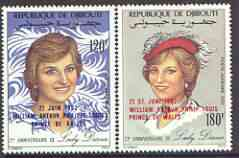 Djibouti 1982 Birth of Prince William opt on 21st Birthday perf set of 2 unmounted mint, Mi 346-47A