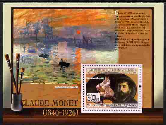 Guinea - Conakry 2009 Paintings by Claude Monet perf s/sheet unmounted mint