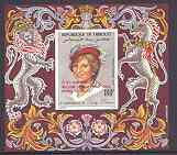 Djibouti 1982 Birth of Prince William opt on 21st Birthday imperf m/sheet (180f) unmounted mint, Mi BL 70B