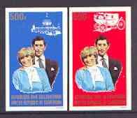 Cameroun 1981 Royal Wedding imperf set of 2 unmounted mint, Mi 954-55B