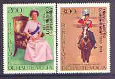 Upper Volta 1978 25th Anniversary of Coronation opt'd on Silver Jubilee perf set of 2, opt in red unmounted mint, Mi 727-28*