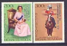 Upper Volta 1978 25th Anniversary of Coronation opt'd on Silver Jubilee perf set of 2, opt in silver unmounted mint, Mi 727-28*