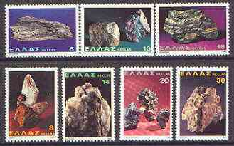 Greece 1980 Minerals set of 7 unmounted mint, SG 1529-35, Mi 1426-32, stamps on minerals, stamps on