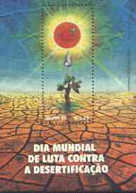 Brazil 1996 Water Conservation 1R23 m/sheet unmounted mint