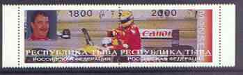 Touva 1996 Nigel Mansell se-tenant pair from Formula 1 Racing Cars perf sheetlet unmounted mint