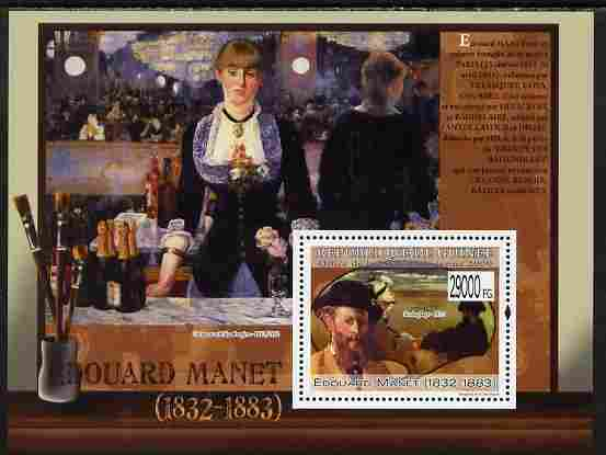 Guinea - Conakry 2009 Paintings by Eduard Manet perf s/sheet unmounted mint