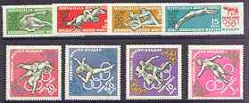 Mongolia 1960 Rome Olympic Games perf set of 8 (rectangular & diamond shaped) unmounted mint SG 192-99, Mi 192-99