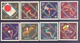 Mongolia 1964 Tokyo Olympics perf set of 8 (diamond shaped) unmounted mint, SG 337-44
