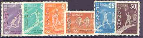 Panama 1960 Rome Olympic Games perf set of 6 unmounted mint, SG 691-96