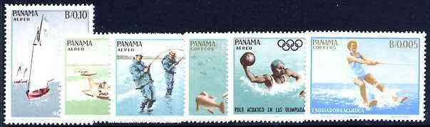 Panama 1964 Aquatic Sports perf set of 6 unmounted mint, SG 875-80