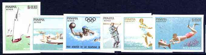 Panama 1964 Aquatic Sports imperf set of 6 unmounted mint, as SG 875-80