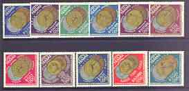 Panama 1964 Innsbruck Winter Olympic Medal Winners diamond shaped perf set of 11 unmounted mint, SG 903-13