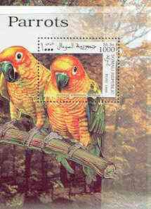 Somalia 1999 Parrots #02 perf m/sheet unmounted mint