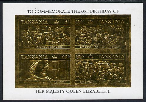 Tanzania 1987 Queen's 60th Birthday imperf souvenir sheet containing the 4 values embossed in 22k gold foil unmounted mint (as SG MS 521)