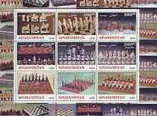 Afghanistan 2000 Chess sets #1 from around the World perf sheetlet containing 9 values unmounted mint