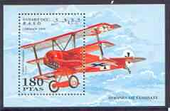 Sahara Republic 1995 Aircraft of World War II perf m/sheet (Fokker DR-1 Dreidecker) unmounted mint