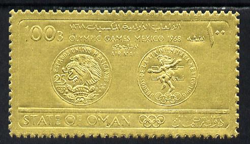 Oman 1968 Olympic Games 100B showing winners' medal embossed in gold foil unmounted mint