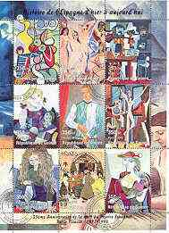 Guinea - Conakry 1998 Paintings by Picasso perf sheetlet #2 containing complete set of 9 values fine cto used, stamps on arts, stamps on picasso, stamps on nudes