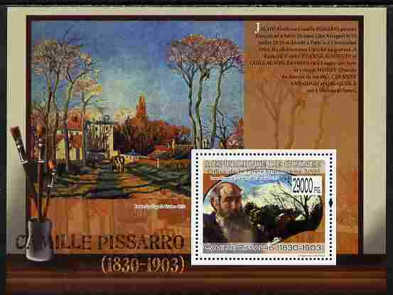 Guinea - Conakry 2009 Paintings by Camille Pissarro perf s/sheet unmounted mint