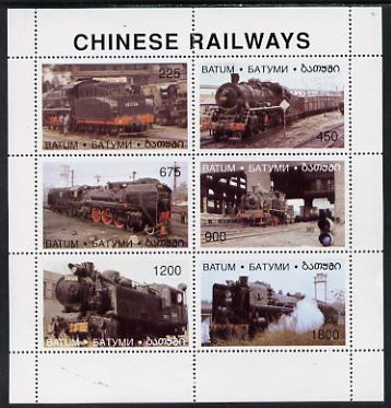 Batum 1996 Chinese Railways perf set of 6 values unmounted mint