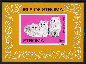 Stroma 1969 Cats imperf m/sheet (5s value showing Orange-Eyed White) unmounted mint