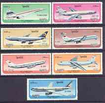 Kampuchea 1986 Aircraft perf set of 7 values unmounted mint, SG 771-77