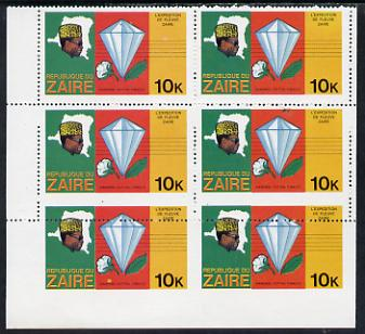 Zaire 1979 River Expedition 10k (Diamond, Cotton Ball & Tobacco Leaf) block of 6, perf comb misplaced making 2 stamps 5mm larger and lower 2 stamps imperf on 3 sides unmounted mint (as SG 955)