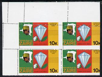 Zaire 1979 River Expedition 10k (Diamond, Cotton Ball & Tobacco Leaf) block of 4 with perf combs