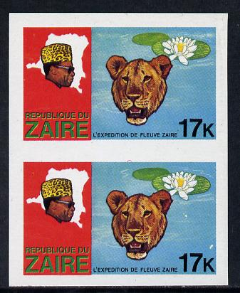 Zaire 1979 River Expedition 17k (Leopard & Water Lily) unmounted mint imperf pair unmounted mint (as SG 957)