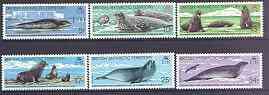 British Antarctic Territory 1983 Antarctic Seal Conservation set of 6 unmounted mint, SG 113-18