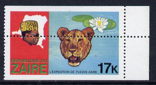 Zaire 1979 River Expedition 17k (Leopard & Water Lily) with massive 13mm drop of horiz perfs (divided along margins so stamp is halved) unmounted mint SG 957var