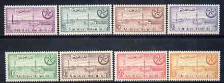 Maldive Islands 1956 Male Harbour the 8 values from def set unmounted mint, SG 32-39