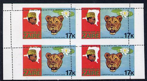 Zaire 1979 River Expedition 17k (Leopard & Water Lily) block of 4 with horiz & vert perfs dramatically misplaced (minor creasing) unmounted mint SG 957var