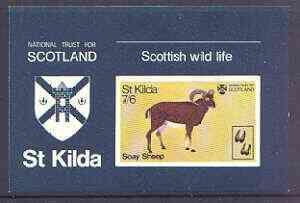St Kilda 1970 Wildlife 7s6d imperf m/sheet (Soay Sheep) unmounted mint