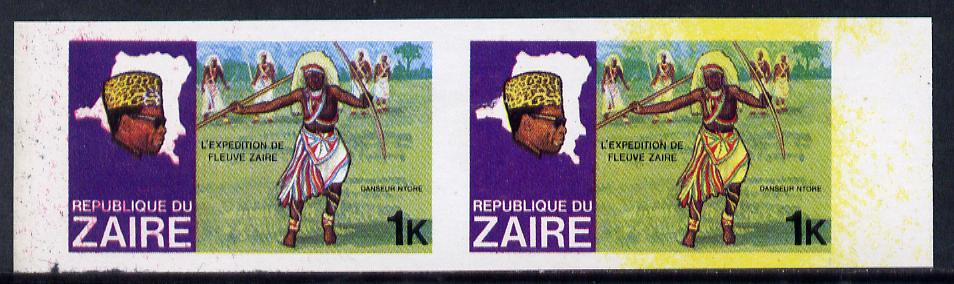 Zaire 1979 River Expedition 1k Ntore Dancer imperf horiz pair, r/hand stamp with superb yellow wash - caused by 'scumming' (some creasing) unmounted mint SG 952var
