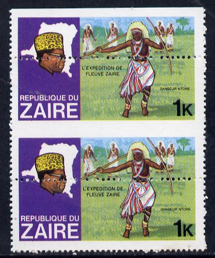 Zaire 1979 River Expedition 1k Ntore Dancer vert pair with massive 13mm drop of horiz perfs (divided along margins so stamp is halved) unmounted mint SG 952var