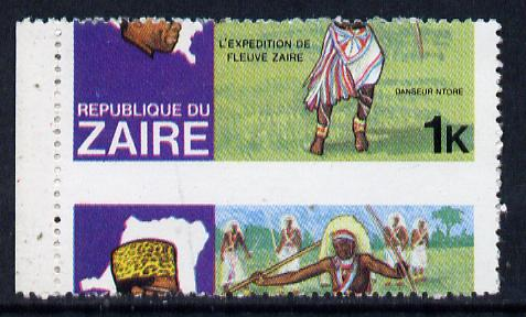Zaire 1979 River Expedition 1k Ntore Dancer with massive 13mm drop of horiz perfs (divided along perfs to show two halves) unmounted mint SG 952var