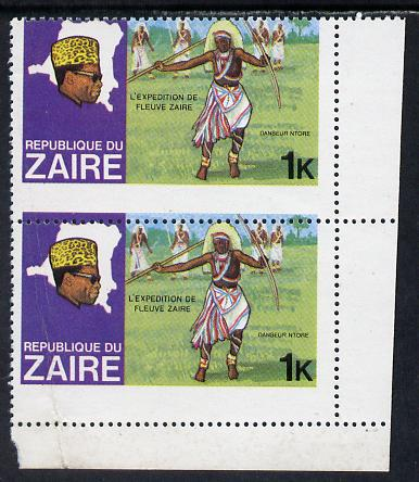 Zaire 1979 River Expedition 1k Ntore Dancer vert pair with fine 4mm shift of horiz perfs (minor creasing but unmounted mint) SG 952var