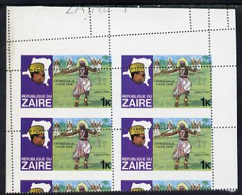 Zaire 1979 River Expedition 1k Ntore Dancer marginal block of 4 with superb misplaced perfs plus additional strike of perfs in margin unmounted mint SG 952var