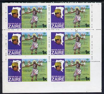 Zaire 1979 River Expedition 1k Ntore Dancer block of 6, perf comb misplaced making 2 stamps 5mm larger and lower 2 stamps imperf on 3 sides unmounted mint SG 952var
