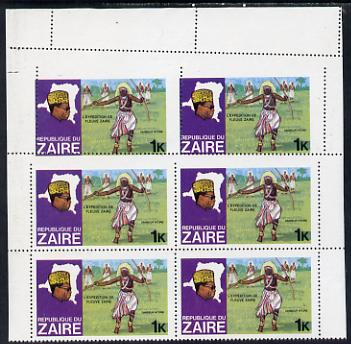 Zaire 1979 River Expedition 1k Ntore Dancer block of 6, perf comb misplaced making 2 stamps 5mm larger wayward strike in top margin unmounted mint SG 952var