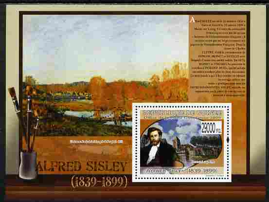 Guinea - Conakry 2009 Paintings by Alfred Sisley perf s/sheet unmounted mint