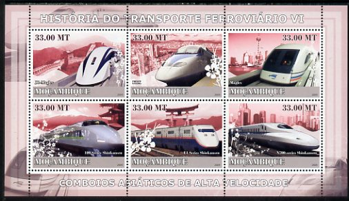 Mozambique 2009 History of Transport - Railways #06 perf sheetlet containing 6 values unmounted mint