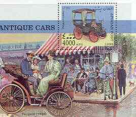 Afghanistan 1998 Vintage Cars perf m/sheet unmounted mint, stamps on cars, stamps on peugeot