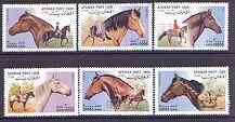 Afghanistan 1999 Horses complete perf set of 6 unmounted mint
