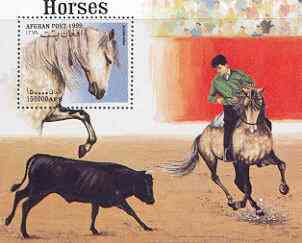 Afghanistan 1999 Horses (Bull Fight) perf m/sheet unmounted mint